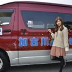 画像 送迎バス