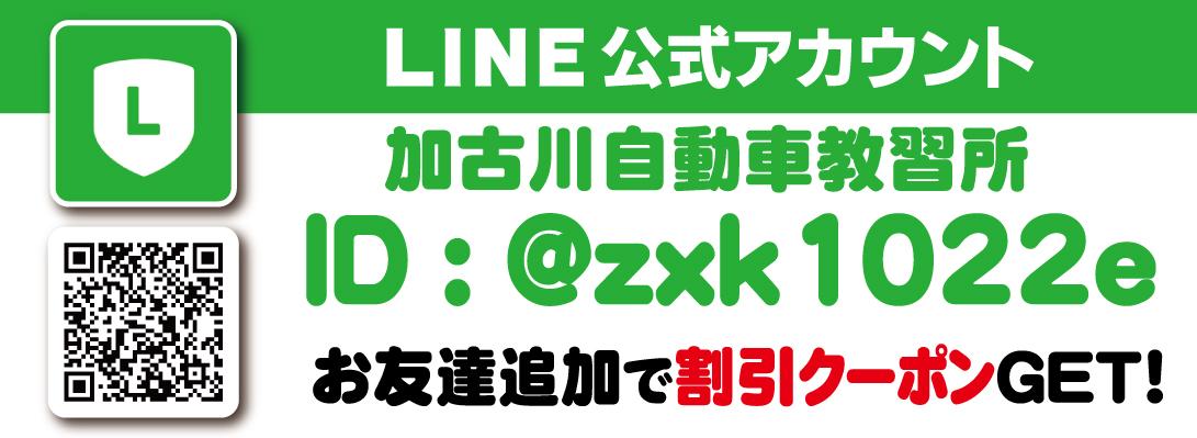 2019.01.10LINE